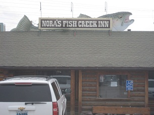 Wilson nora s fish creek inn is a fabulous place to eat for Fish creek motel